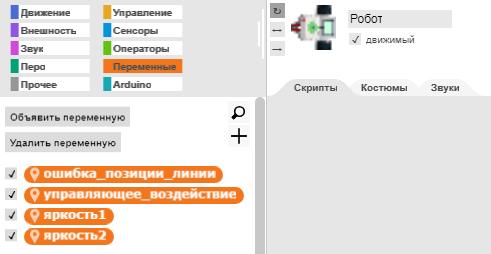 image-20200418171521-27