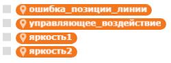 image-20200418171521-28