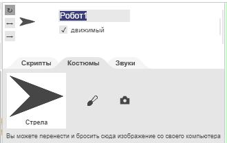 image-20200426221244-8
