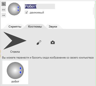 image-20200426221244-9